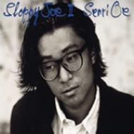 SLOPPY JOE II : 大江千里 | ローチケHMV - ESCB-1551
