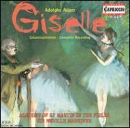 バレエ音楽「ジゼル」(全曲) マリナー(指揮)、アカデミー・オブ・セント・マーティン・イン・ザ・フィールド