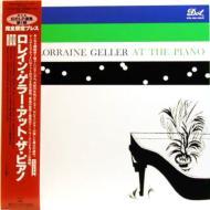 Lorraine Geller Trio
