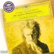 Piano Sonata, 28, 29, 30, 31, 32, : Pollini / Beethoven