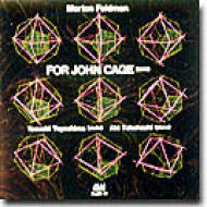 For John Cage: 高橋アキ(P)豊嶋泰嗣(Vn)