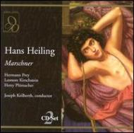 Hans Heiling: Keilberth / Cologne.so & Cho