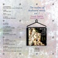 鍵盤音楽の領域1 武久源造