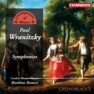 モーツァルトの時代−ウラニツキー:交響曲集 バーメルト/ロンドン・モーツァルト・プレイヤーズ