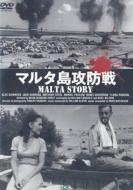 マルタ島攻防戦 Malta Story