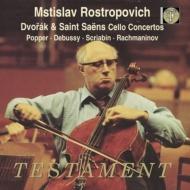 チェロ協奏曲 ロストロポーヴィチ、Boult、Sargent