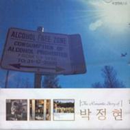 Best Album -The Romantic Story Of Park Jung Hyun