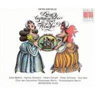 『ウィンザーの陽気な女房たち』全曲 クレー&シュターツカペレ・ベルリン、モル、ヴァイクル、マティス、シュヴァルツ、ドナート、他(1976 ステレオ)(2CD)