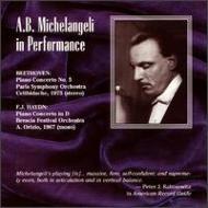ベートーヴェン:『皇帝』(1974 ステレオ)、ハイドン:ピアノ協奏曲ニ長調(1967) ミケランジェリ、チェリビダッケ&フランス国立放送管弦楽団、ほか