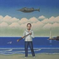 20世紀漂流記-あがた森魚ベスト