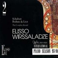 Piano Sonata.17 / 1: Virsaladze