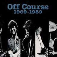 オフコース・グレイテストヒッツ1969-1989