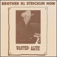 Brother Al Stricklin Now
