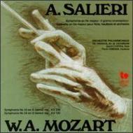 Symphony, Concerto For Flute & Oboe: Cichirdan / Craiova Po +mozart: Sym, 24, 32,