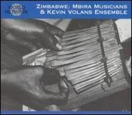 Zimbabwe: Mbira
