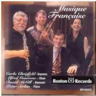 Chamber Music: Genovese(Ob)p.serkin(P)hill(Fg)