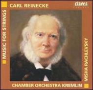 Music For Strings: Rachlevsky / Kremlin.co