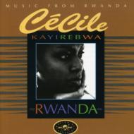 Cecile Kayirebwa/Rwanda
