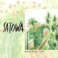 Satowa