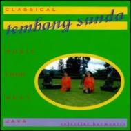 West Java Classical Music