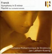 フランク:交響詩「プシェ」、交響曲ニ短調/ヤン・ラタム=ケーニヒ(cond)、ストラスブール・フィルハーモニック