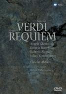 Requiem : Claudio Abbado / Berlin Philharmonic, Gheorghiu, Barcellona, Alagna, Konstantinov