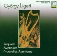 Requiem: Gielen / Frankfurt.rso, Etc, Aventures, Nouvelles Aventures: Maderna