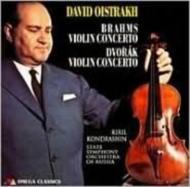 Violin Concertos: Oistrakh, Kondrashin / Russian State.so
