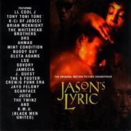 Soundtrack/Jason's Lyricジェイソンズ リリック