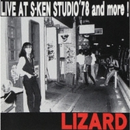 LIVE AT S-KEN STUDIO '78 and more!