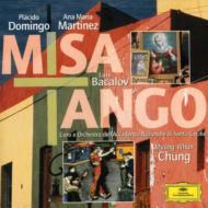 バカロフ:ミサ・タンゴ/ピアソラ:アディオス・ノニーノ/リベルタンゴ チョン・ミョンフン&サンタ・チェチーリア国立アカデミー管弦楽団