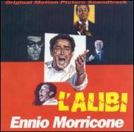 L'alibi -Ennio Morricone