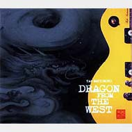 ���ӗ��� DRAGON FROM THE WEST