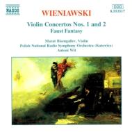 ヴァイオリン協奏曲No.1&2/他 ビゼンガリエフ/ヴィト/ポーランド国放SO