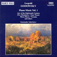 ピアノ作品集Vol.1 シチェルバコフ