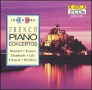 Piano Concertos -Massenet, Roussel, Chaminade, Lalo, Francaix, Boieldieu
