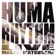 Humarhythm Live (2CD)