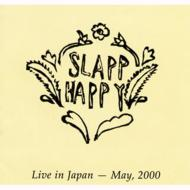 Live In Japan -May 2000