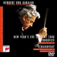 カラヤン / ジルヴェスターコンサート(チャイコフスキー:ピアノ協奏曲第1番、プロコフィエフ:古典交響曲、他 1988)