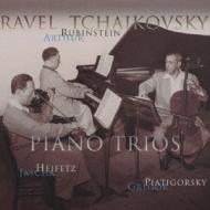 Piano Trio: Rubinstein(P)heifet(Vn)piatigorsky(Vc)('50)