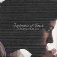 September Of Tears