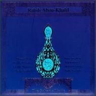 Sultan's Picnic