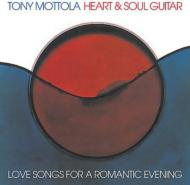 Heart & Soul Guitar -Love Songs For A Romantic Evening