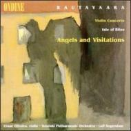 ヴァイオリン協奏曲、ほか オリヴェイラ(vn)、セーゲルスタム&ヘルシンキ・フィル