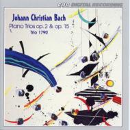 ピアノ三重奏曲Op.2/15 トリオ1790