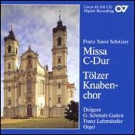 Missa: Schmidt-gaden / Knabenchoir