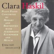 Piano Concertos.9, 20, 27 / 3: Haskil(P)