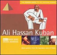 Rough Guide To Ali Hassan Kuban
