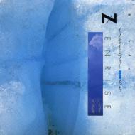 Inscent Blue