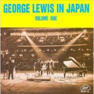 In Japan Vol.1